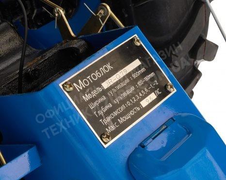 Фото 11 Мотоблок Зубр JR-Q79-S (2-х диск. сцепление)