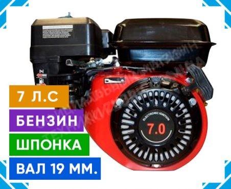 Фото 1 Двигатель Зубр 170F-1 (бензин, 7.0 л.с., вал 19 мм, шпонка)