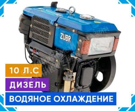 Фото 1 Двигатель Зубр R190N (дизель, 10.0 л.с.)