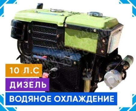 Фото 1 Двигатель Зубр R190NM (дизель, 10.0 л.с., электрозапуск)
