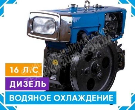 Фото 1 Двигатель Зубр  ZH1100N (дизель, 16.0 л.с., электрозапуск)